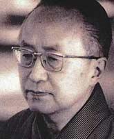 Toshihiko İzutsu Kimdir ? Biyografisi, Hayatı, Eşi, Nereli, Kaç Yaşında, Öldü mü ?